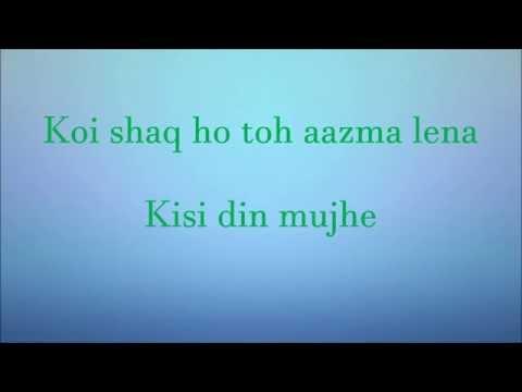 Tay Hai Full song lyrics/ Rustom/ Akshay kumar/ Ileana D'Cruz