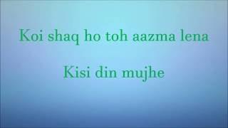 Download Hindi Video Songs - Tay Hai Full song lyrics/ Rustom/ Akshay kumar/ Ileana D'Cruz