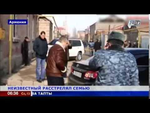 В Армении задержан российский военный, подозреваемый в убийстве 6 человек