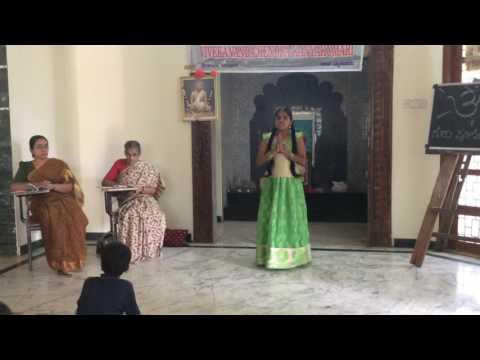 """Sri GURU STOTRAM """"Akhanda mandalakaram"""""""