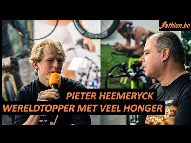 Pieter Heemeryck ambitieus voor 2020