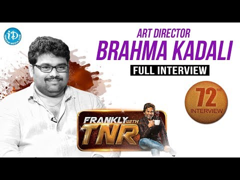 Art Director Brahma Kadali Full Interview || Frankly With TNR #72 || Talking Movie With iDream #462