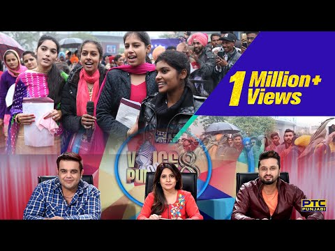 Jalandhar Auditions | Voice of Punjab 8 | Full Episode | PTC Punjabi