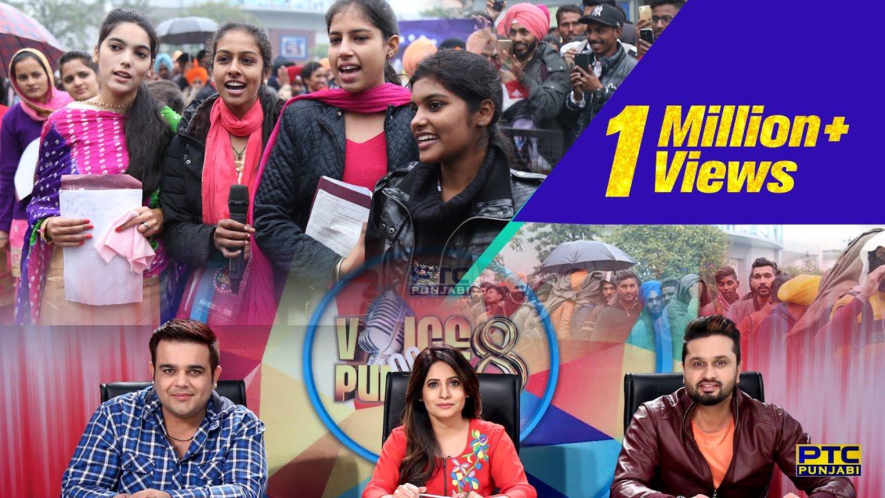 Jalandhar Auditions | Voice of Punjab 8 | Full Episode | PTC Punjabi
