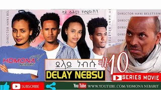 HDMONA - Part 10 - ደላይ ነብሱ ብ ሃኒ በለጾም Delay Nebsu by Hani Beletsom - New Eritrean Series Movie 2019