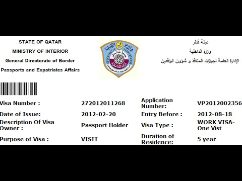 how to check visa quickly for Qatar from direct link