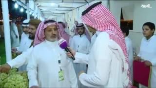 مهرجان للعنب في الطائف السعودية