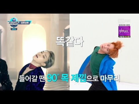 bts imitating each other