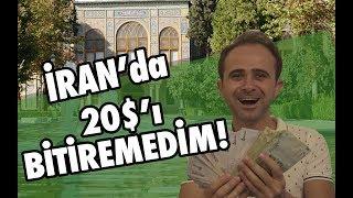İran'da 1 Günde 20 Dolar Harcayamamak | İRAN