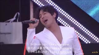 SHINHWA Hurricane<with lyrics>