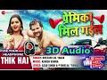 3d audio khesari lal yadav thik hai nun roti khayen ge bhojpuri 3d audio song mp3
