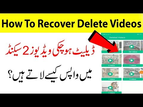 How To Recover Deleted Videos From Android - Apk Ball