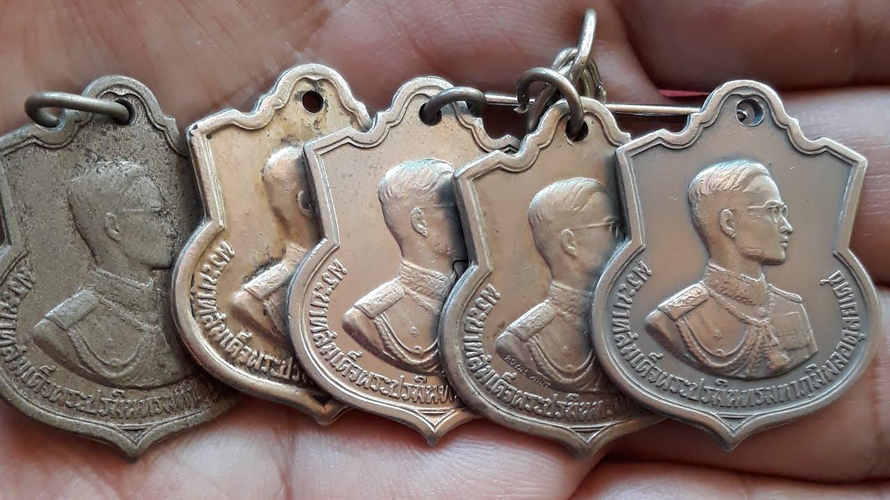วิธีดูเหรียญเฉลิมพระชนมพรรษา๓รอบปี๒๕๐๖ เปรียบเทียบแท้-ปลอม ดูเป็นแน่นอนครับ