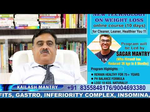 CURE SEX PROBLEMS NATURALLY WITHOUT MEDICINES-Kailash Mantry