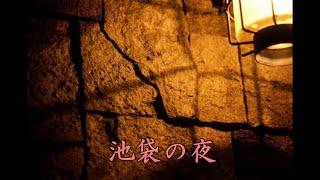 オリジナルは、1969年に青江三奈さんの歌唱でリリースされました。 ...