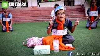 CORRUPTION | STREET PLAY | CHITKARA INTERNATIONAL SCHOOL | CHITKARA SCHOOL