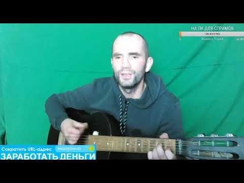 Стэтхэм круто исполняет на гитаре - Стрим онлайн