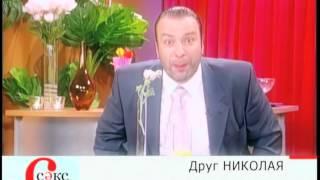 Большая разница   Программа Секс с Анфисой Чеховой