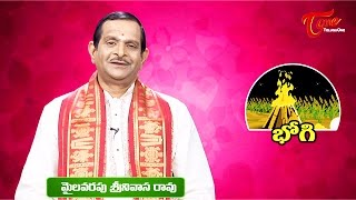 Significance of Bhogi Festival 2016 | Sankranti Special | Dharma Sandehalu