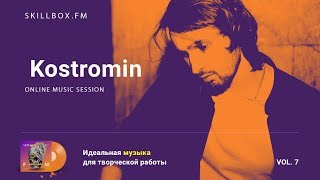 Kostromin @ Skillbox.FM - Online Music Session Vol. 7
