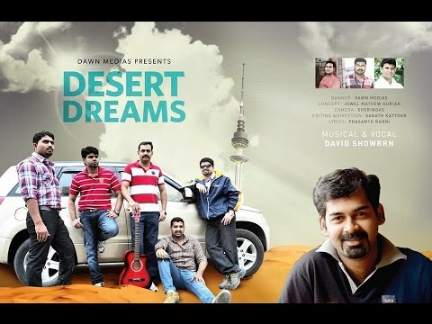 Desert Dreams Malayalam Album 2014 [HD]