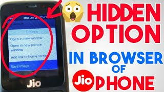 Jio Phone Hidden Option In Browser App | Secret Code or Settings Tricks details | KK World