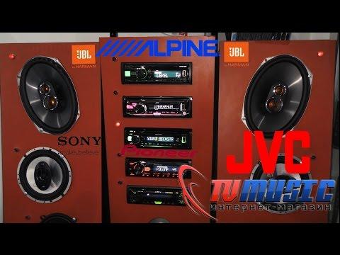 Сравнение бюджетных автомагнитол. Часть 3. Sony, Alpine, Pioneer, JVC, Kenwood.