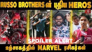 Avengers Endgame Post Credits Scene யில் Suspense   ஆச்சிரியத்தில் ரசிகர்கள்   POV   Nettv4u