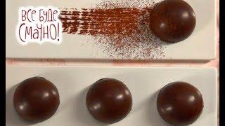 9 место: Сырок с фруктами в шоколаде — Все буде смачно. Сезон 5. Выпуск 37 от 03.02.18