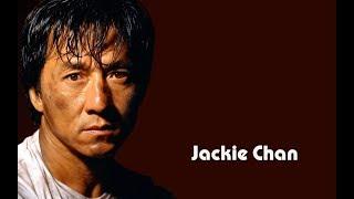 Реальная история Джеки Чана!