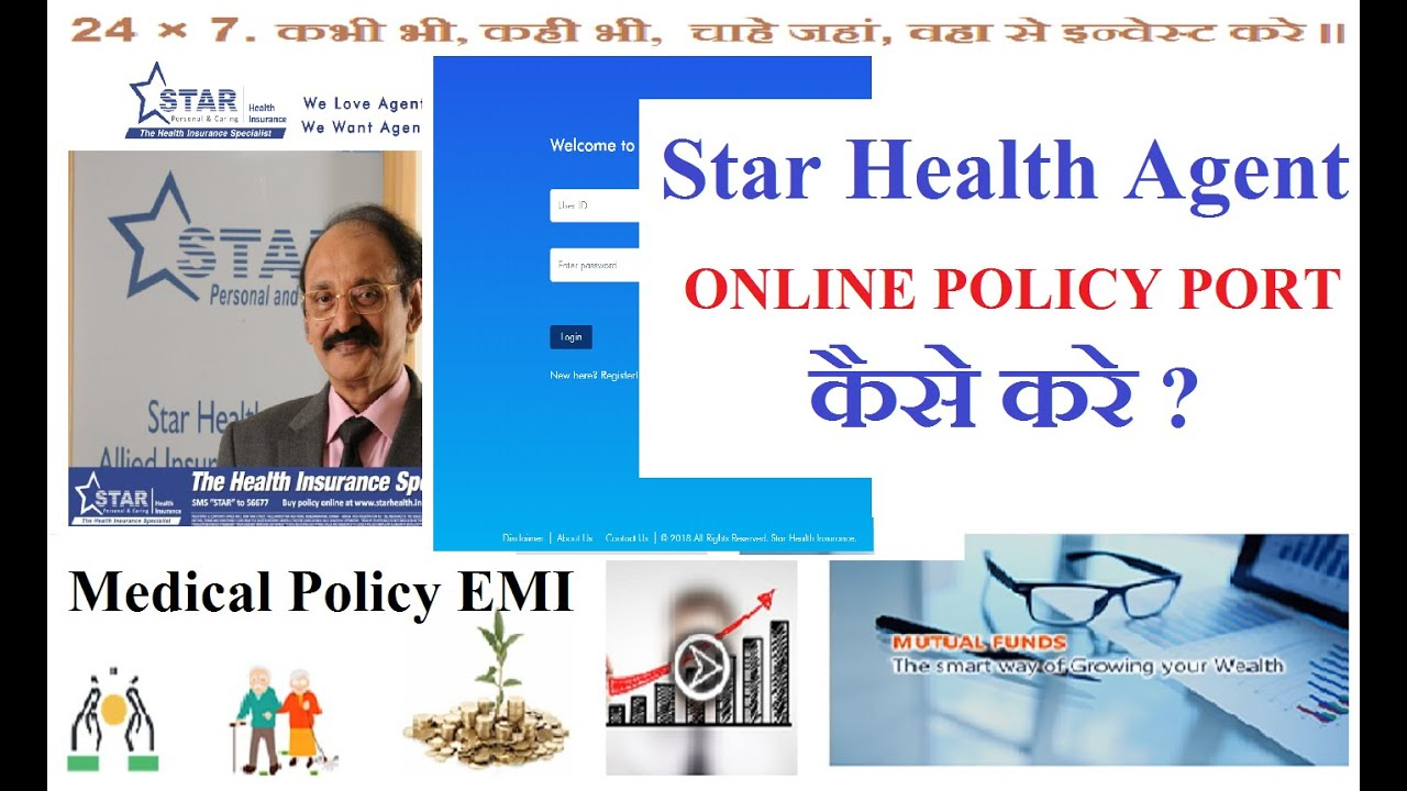 star health port policy online hindi   online payment star ...