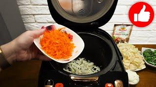 Вот как нужно готовить капусту в мультиварке Варю стабильно 3 раза в неделю и не надоедает