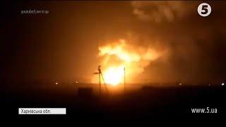 Вибухи боєприпасів під Харковом  евакуювали 19 000 людей // включення