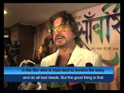 Emotions of 80s back says Shakti