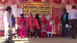 Arshi Memorial School Ek Pardesi (Comedy)