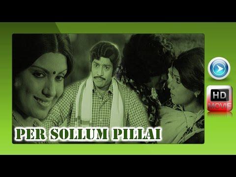 Per Sollum Pillai | Super Hit Tamil Movie