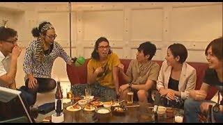 舞台「スピリチュアルな1日」出演者による特別企画 ゲストには石田明さ...