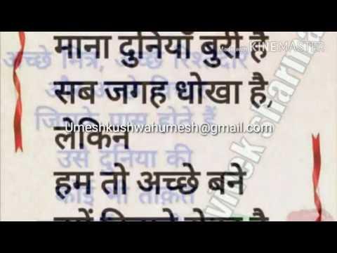Umesh kushwaha