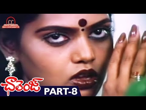 Chiranjeevi Super Hit Telugu Movie | Challenge Telugu Full Movie | Part 8 | Vijayashanti | Suhasini