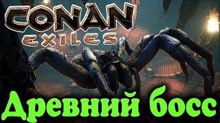 Поход на древнего босса - Conan Exiles (игра)