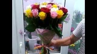 видео Доставка цветов в Краснодар