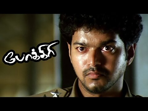 Pokkiri full movie Fight Scenes | Pokkiri...