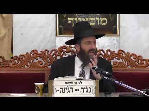 """שידור חי בית הכנסת מוסיוף יום שני ה כסלו תש""""פ"""