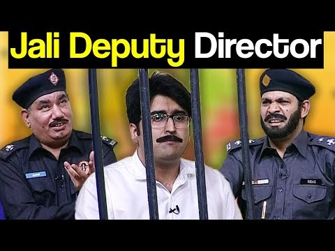 Khabardar Aftab Iqbal 16 March 2018 - Jali Deputy Director - Express News