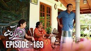Thoodu | Episode 169 - (2019-10-10) | ITN Thumbnail