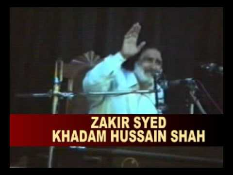 110 118 SULTAN UL ZAKIREEN SYED KHADAM HUSSAIN SHAH CHAK 38