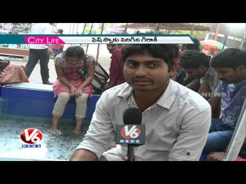 Hyderabad Girls Attracted Towards 'Doctor Fish' Therapy | Beauty Tips | City Life | V6 News