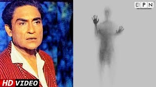 When Ashok Kumar Was Afraid Of Ghost | Prime Flashback | EPN
