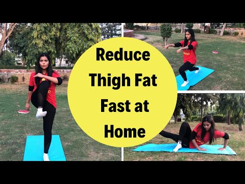 HOW REDUCE THIGH FAT FAST AT HOME | SLIM LEGS  |Weight loss | Somya luhadia
