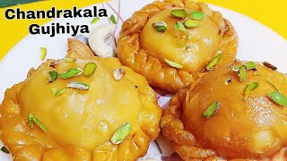 Chandrakala Gujiya Recipe | how to make gujiya | चन्द्रकला रेसिपी | holi sweets